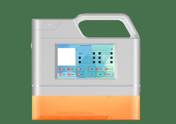 Meenjet Mini HANDHELD LASER Printer 1